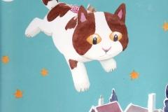 Den magiske kat