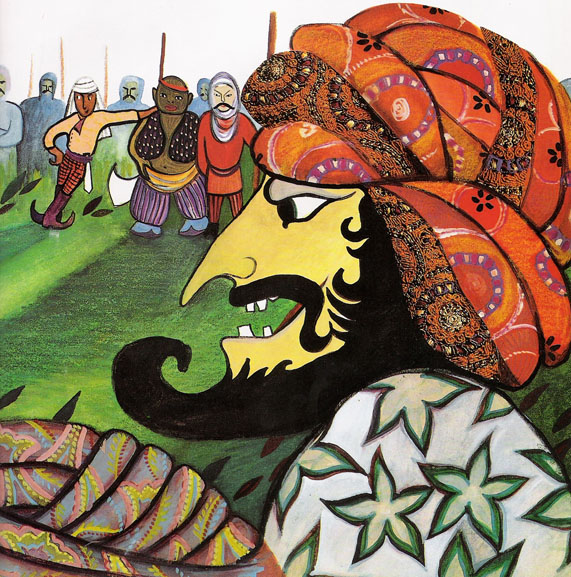 ill ond sultan